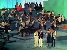 Musical Mallorca 1977