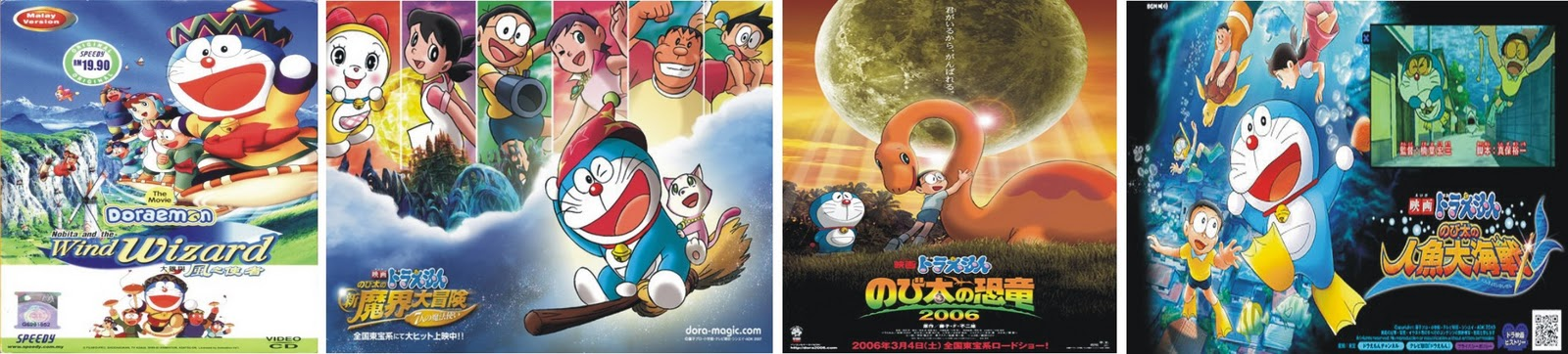 Doraemon Movie Download