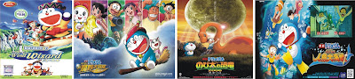 download doraemon the movie lengkap dan complete