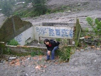 reruntuhan warung