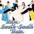 Yeh To Sach Hai Ki Bhagwan Karaoke - Hum Saath-Saath Hain Karaoke