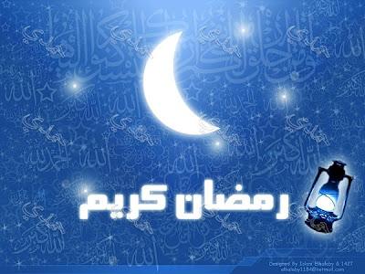 ..۞ ������ ������� ����� ۞.. رمضان.jpg