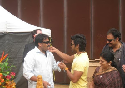 Charan with chiranjeevi.JPG