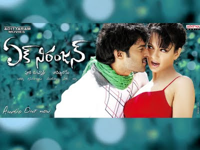Ek Niranjan Wallpapers starring Prabhas and Kangana