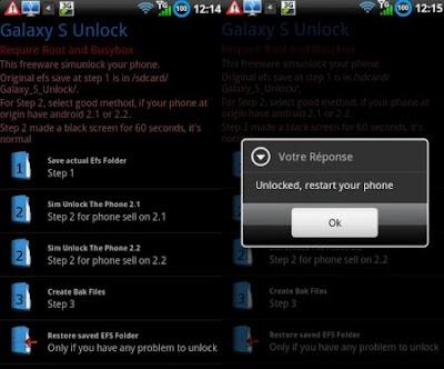 Galaxy S Unlock App