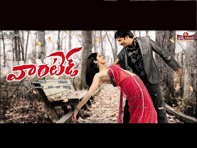 wanted gopichand deeksha seth