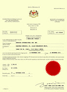 AJL License