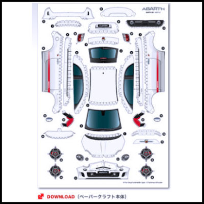 Cars News New Abarth 500 Papercraft