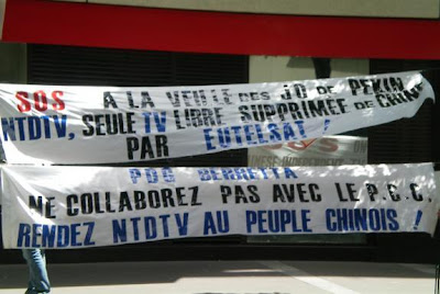 Protesto ante sede de Eutelsat, Paris, pesadelo chinês
