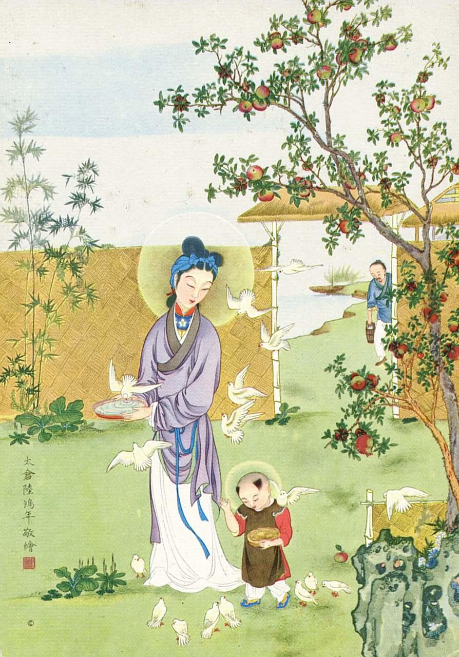 Nossa Senhora dos pombos, Lu-Hung-Nien, século XX