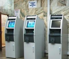 Фото недели. Транзакционные терминалы самообслуживания