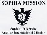 Sophia Mission Logo
