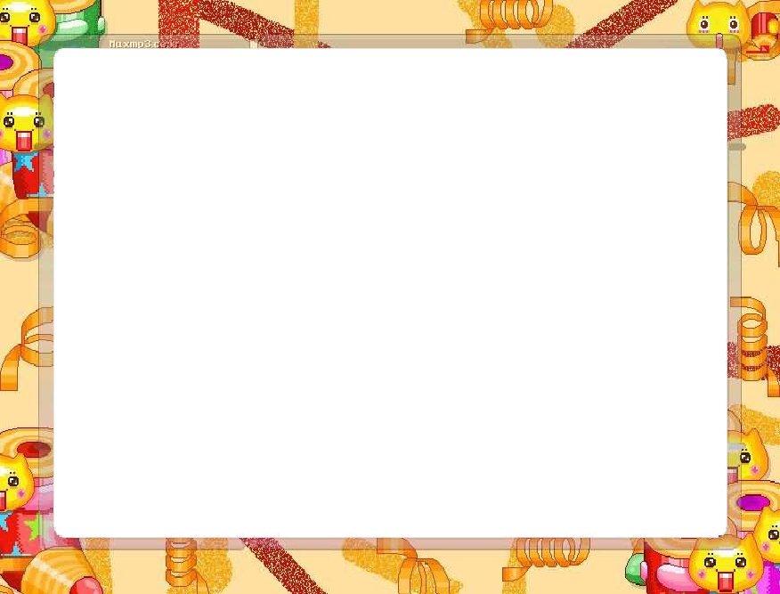 Gambar diatas merupakan contoh frame