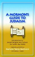 A sourcebook for understanding Jewish life