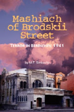 My historical fiction novel of 1940's in Europe