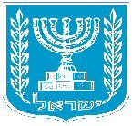 Coat of Arms: Shield of David