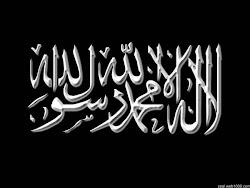 bersama perjuangan Islam