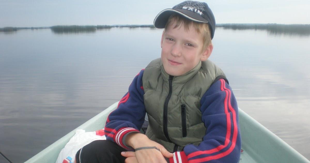 рыбак латвии