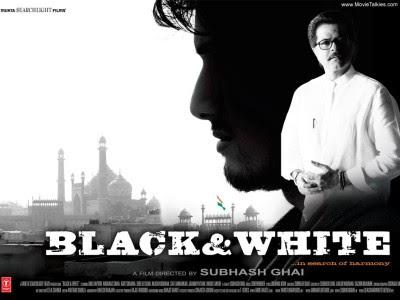 Black White (2008)