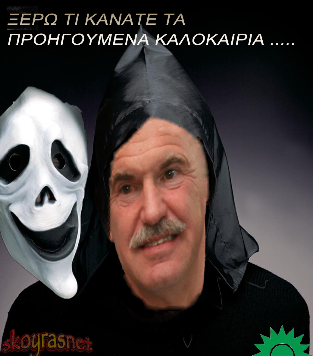 http://3.bp.blogspot.com/_L4AsdMp1ZtM/TURu_31dwUI/AAAAAAAAATE/9FEHDRLRtqk/s640/Gid-Hooded-Funny-Ghost-Mask---Clowns-Comedy-Fancy-Dre+1ss.png