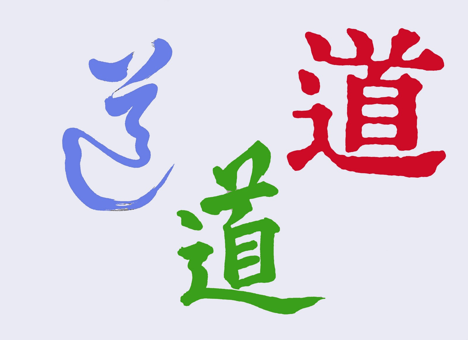 The Blue Elephant The Chinese Character For Tao Dao The Way