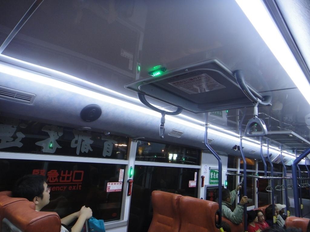 a green indicator light