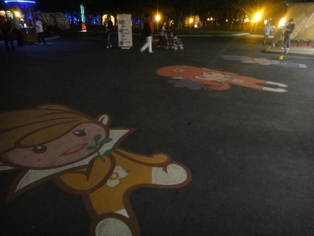 Expo mascot