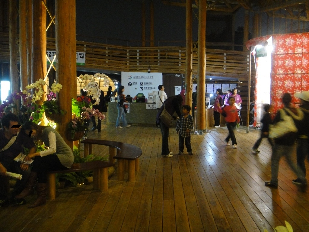 lobby of flower & dream