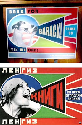 Figures. Obama Poster Design Was Stolen From the Commies