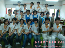 ♥吹管组♥