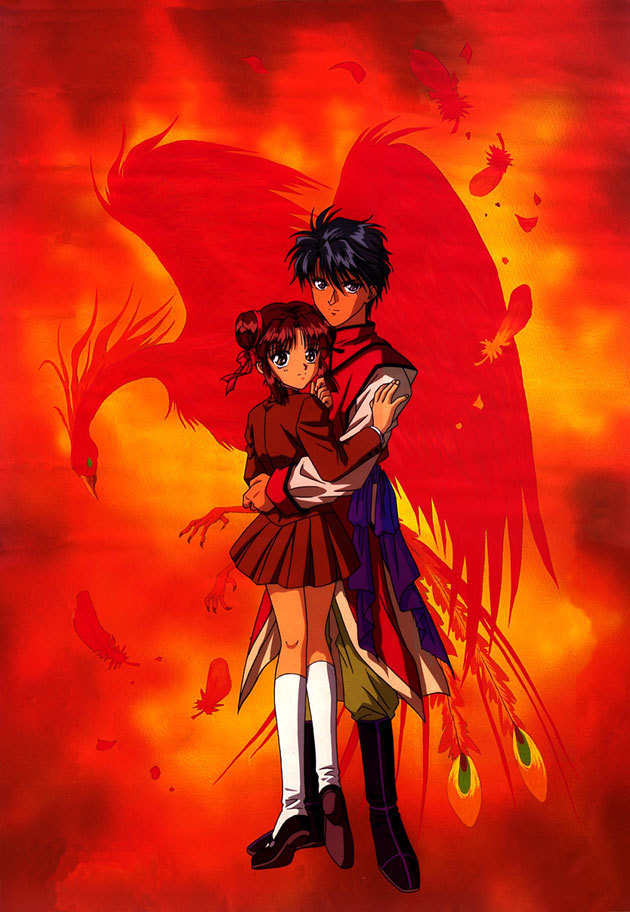 Fushigi Yuugi Miaka And Tamahome Wedding The pair of lovers miaka and