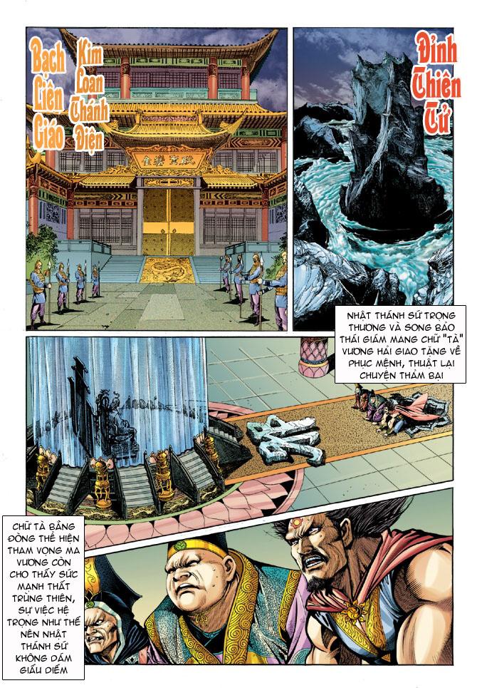Tân Tác Long Hổ Môn chap 43 - Trang 1