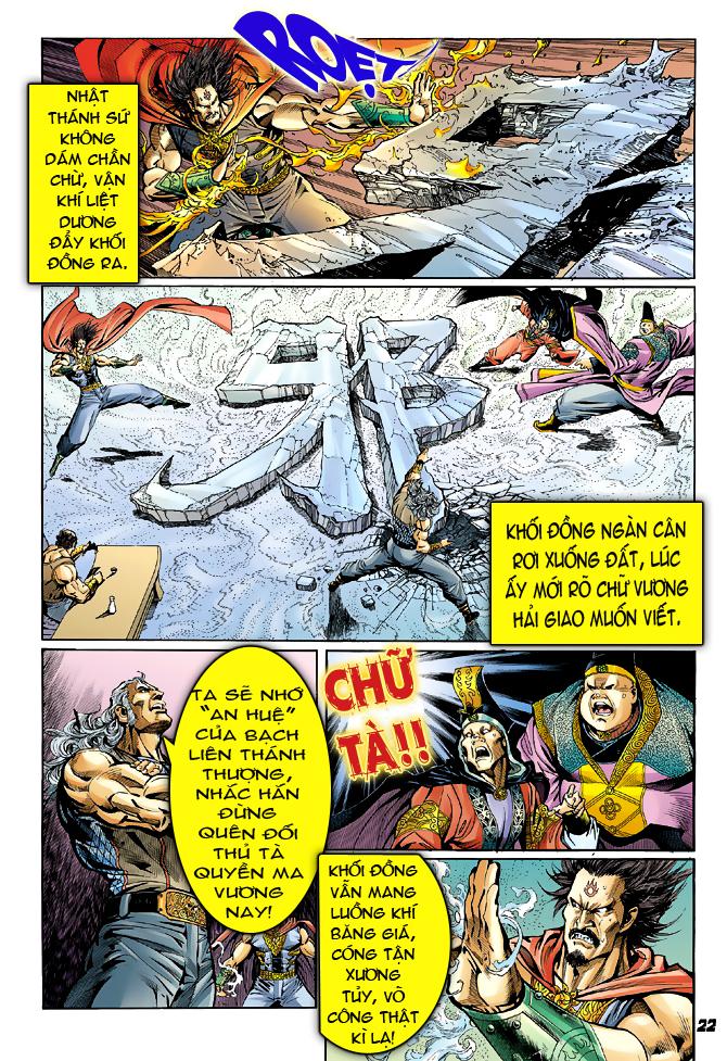 Tân Tác Long Hổ Môn chap 39 - Trang 20