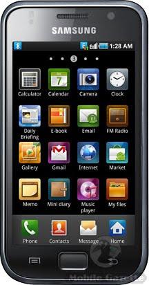 Spesifikasi dan Harga Samsung Galaxy S i9000