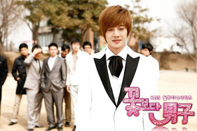Drama Sinopsis Boys Before Flowers Foto Pemain