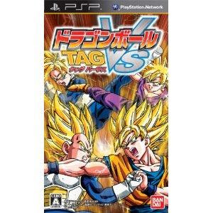 PSP Dragon Ball Tag VS