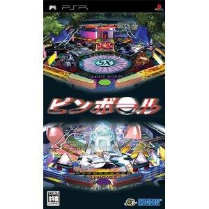 [PSP] Pinball [ピンボール] (JPN) ISO Download