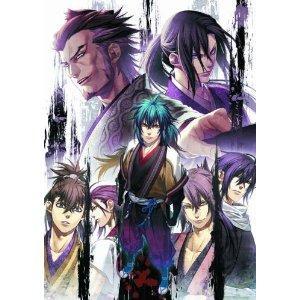 PS2+Hakuouki+Reimeiroku
