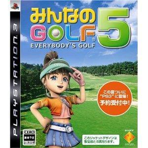 [PS3] Minna no Golf 5 [みんなのGOLF 5] (JPN) ISO Download