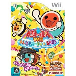 [Wii] Taiko No Tatsujin Wii: Minna De Party 3-Yome[NTSC]