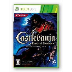 [Xbox360]キャッスルヴァニア ロードオブシャドウ ISO Download