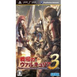 PSP] Senjou no Valkyria 3: Unrecorded Chronicles [???