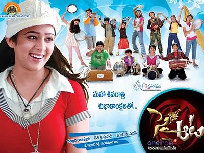 aata telugu movie songs free download 320 kbps music