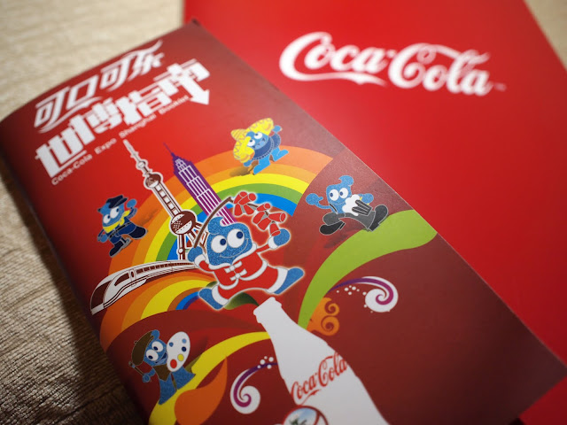 coke coca cola world expo 可口可樂 世博