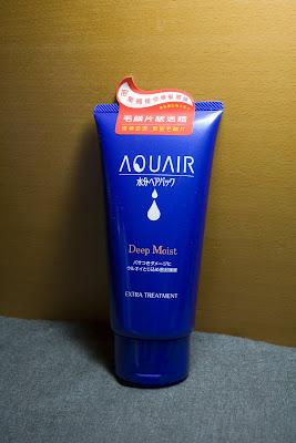 shiseido aquair