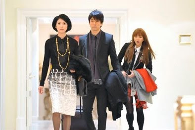 日劇 real clothes