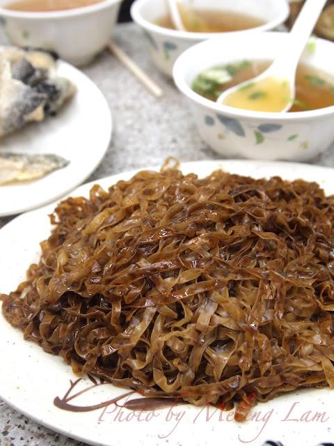 民園麵家 豉油撈麵