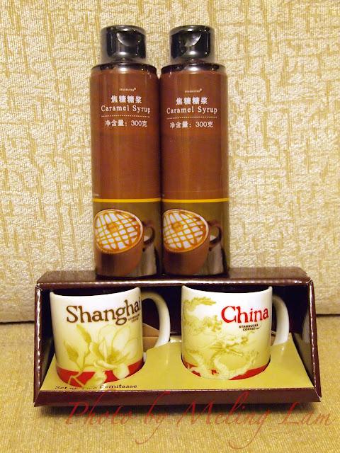 shanghai starbucks Creme Brulee Macchiato