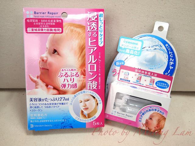 mandom beauty japan Barrier Repair 透明質酸 補濕面膜 精華導入液