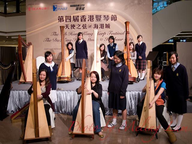 harp 香港豎琴節